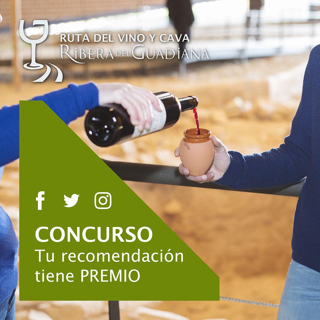 Concurso TU RECOMENDACIÓN TIENE PREMIO